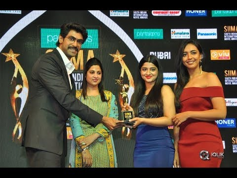 SIIMA Short Film Awards 2018 Curtain Raiser