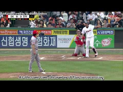 [ENG 1080p] 150616 Baekhyun Baseball Opening Pitch Full Cut [mr.virtue]