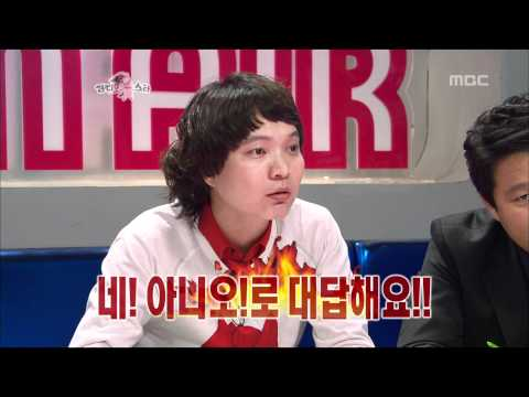 The Radio Star, Lee Soo-young(2), #16, 이수영, 홍경민(2) 20080305