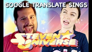 Google Translate Sings: Steven Universe (Theme, Stronger Than You) ft. Caleb Hyles