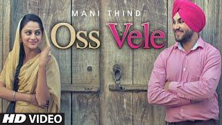 Oss Vele – Mani Thind Punjabi Video Download New Video HD
