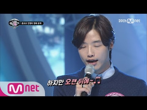 [ICanSeeYourVoice2] Pon Potts Ahn Young Mi, with the voice of Park Hyo Shin?! EP.02 20151029