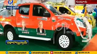 Campaign vehicles Getting Ready in Andhra Pradesh
