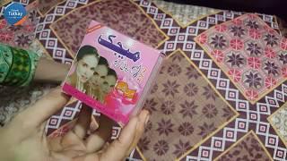 Best Whitening Cream in Pakistan / Mena Facial Cream / Magic Whitening Cream formula | Beauty Secret