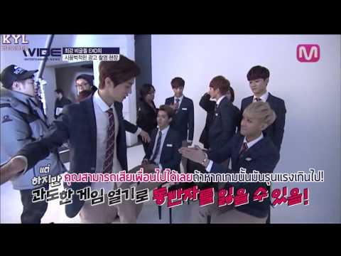 [THAISUB] EXO - ไอดอลที่เหมือนบีเกิ้ล