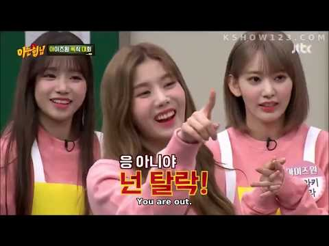 Produce members on Knowing brother