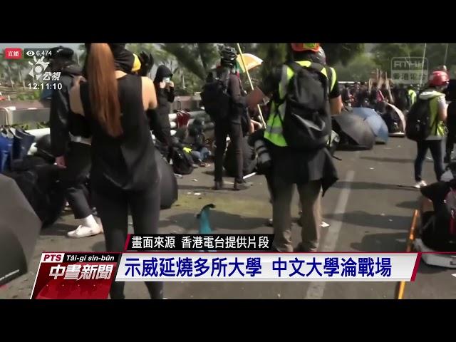 香港示威續影響交通 市民上班上課受阻