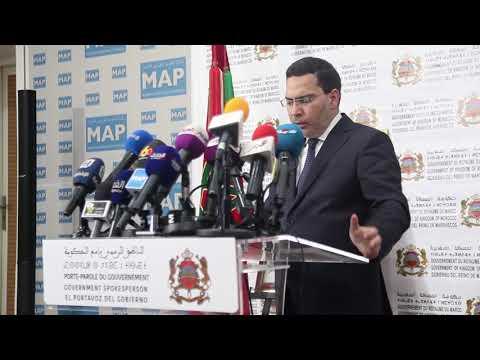 أول تصريح رسمي للحكومة بخصوص قضية الصحفي بوعشرين