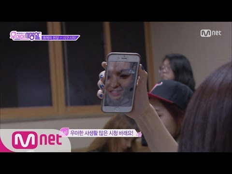 [TWICE Private Life] TWICE♡Somi, Video Call for congratulating Somi's Debut EP.06 20160405