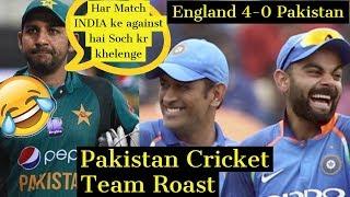 Pakistan Cricket Team Roast | Pakistan Cricket Team Funny Moments | England 4-0 Pakistan