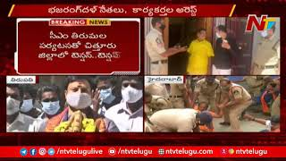 TDP leaders stage stir at Alipiri, security tightened from..