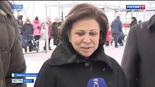 В Омской области прошёл фестиваль семейного и дворового спорта