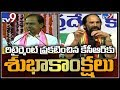 Post election KCR to go to farm house, KTR to America - Uttam Kumar