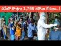 AP Corona Virus Update.. ఆ రెండు జిల్లాల్లోనే అధికం!! | Oneindia Telugu