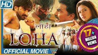 Loha The Iron Man Hindi Dubbed Full Movie    Gopichand, Gowri Pandit, Sunil   Eagle Hindi Movies