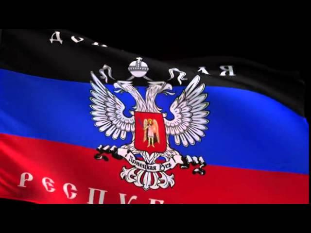 Референдум в Донецкой Республике!
