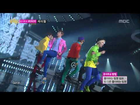 SHINee - Why So Serious?, 샤이니 - 와이 쏘 시리어스?, Music Core 20130504