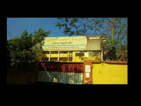 خطة اخلاء مدرسة نجيب محفوظ الثانوية بنات - إدارة الشراببة التعليمية