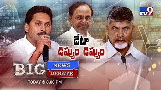 Big News Big Debate : Data Politics in AP - Rajinikanth TV9 - TV9