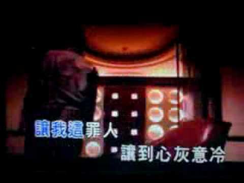 Ying-Chieh Hung - 我有罪