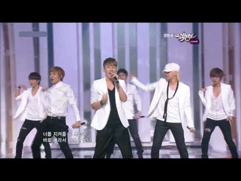 Super Junior - No Other (Jul,2,10)