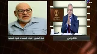 أقوى رد مصطفي بكري على دعوة الهلباوي للتصالح مع الاخوان | حقائق ...