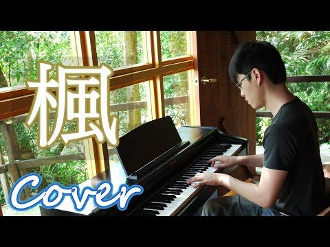 楓 (周杰倫 Jay Chou)鋼琴 Jason Piano