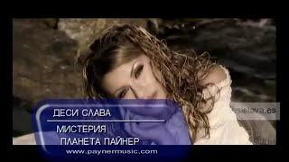 Desislava - Misteria / Десислава - Мистерия