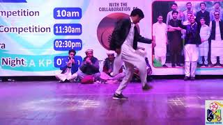Beautiful Chitrali Dance By Khalaq Dad at Nishtar Hall peshawar || New Chitrali Dhool 2019