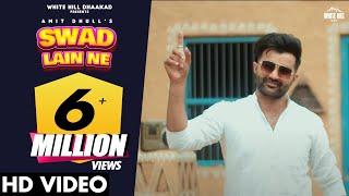 Swad Lain Ne – Amit Dhull Ft Kashika Bhatia Video HD