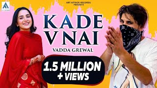 Kade V Nai – Vadda Grewal Video HD