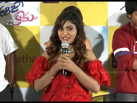 Prema Antha Easy Kadu Press Meet