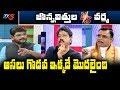 RGV - Jonnavithula Controversy - Kamma Rajyam Lo Kadapa Reddlu