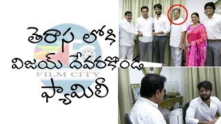 Vijay Deverakonda Family Meet KTR at TRS Bhavan..