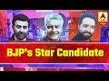 BJPs star candidates in Lok Sabha elections 2019