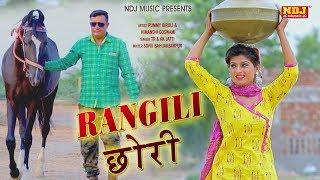 Rangili Chhori – TR – AK Jatti – Himanshi – Pummy Biroli