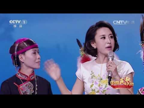 """[中国民歌大会]为我而""""站"""":中国台湾选手vs福建选手"""