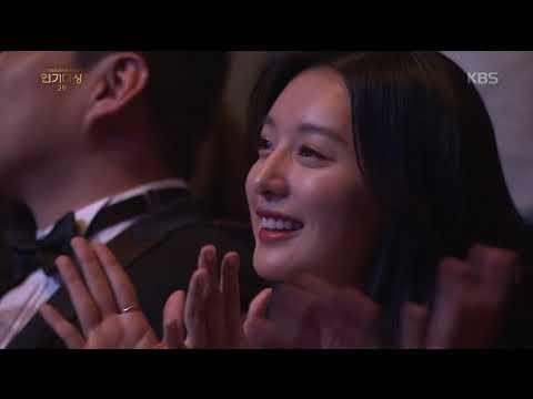 2017 KBS연기대상 - [2017 KBS연기대상][축하공연] BTOB - 알듯 말듯해. 20171231