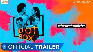 Idiot Box 2020 Trailer MX Player Series