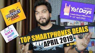 Top Smartphones Deals & Offers April 2019|Amazon Fab Phones Fest|Honor Gala|Realme Yo Days & More