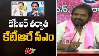 KTR will be next CM of Telangana: Minister..