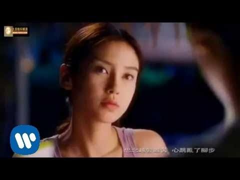 JJ-Lin 林俊傑  Love U U MV  (夏日樂悠悠 主題曲)