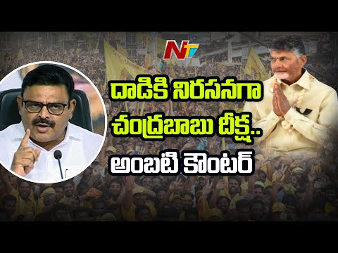 Chandrababu to stage 36-hour deeksha protesting attack on TDP office