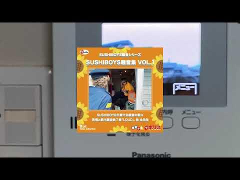 6/30 (火)21:00に行う新EP視聴会の宣伝動画