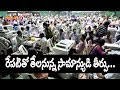 Tight Security With 1200 Police Force At Vote Counting Centers In Visakhapatnam | Prime9 News