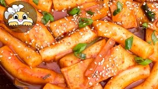 Korean food - Spicy Rice Cake (Ddeokbokki: 맛있는 떡볶기)