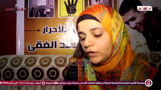 رسالة المعتقل معاذ محمد الفقى الطالب فى كلية العلوم جامعة الازهر الفرقة الاولى لمناهضى الانقلاب