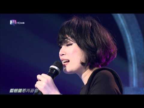 [音樂萬萬歲] 魏如萱-香格里拉 (FullHD 1080p)