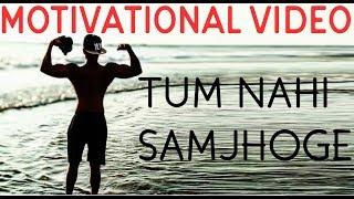 Tum Nahi Samjhoge | You Won't Understand | Muscleblaze Saluting The True Spirit Of Fitness