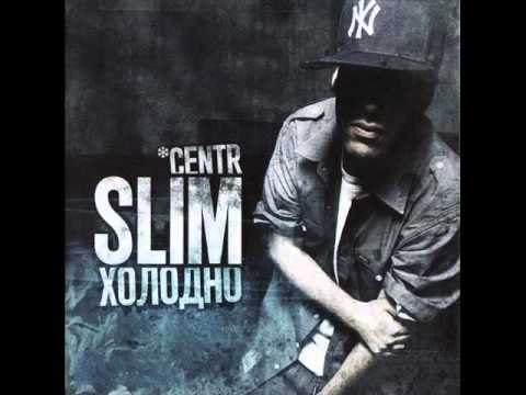 Slim  - Крылья instrumental